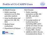 profile of cg cahps users