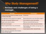why study management2