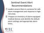 sentinel event alert recommendations