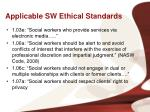 applicable sw ethical standards