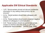 applicable sw ethical standards1