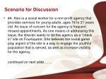 scenario for discussion3