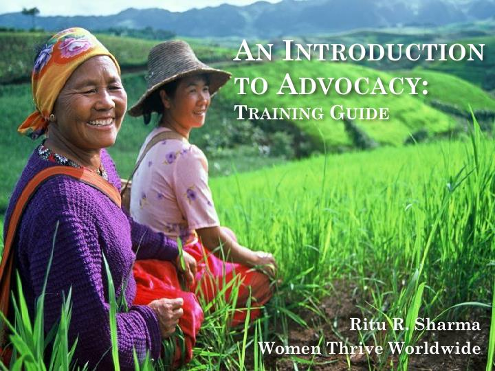 an introduction to advocacy training guide n.