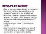revolt s ev battery