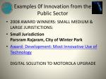 examples 0f innovation from the public sector1