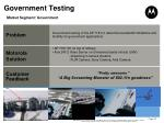 government testing