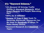 1 keyword science