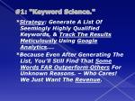 1 keyword science1
