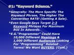 1 keyword science4