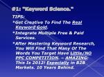 1 keyword science7