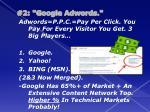 2 google adwords