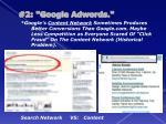 2 google adwords10