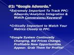 2 google adwords2
