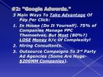 2 google adwords3