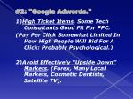 2 google adwords5