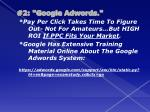2 google adwords6