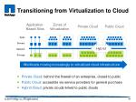 transitioning from virtualization to cloud