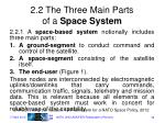 2 2 the three main parts of a space system