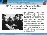 50 th anniversary of the award of the first u s national medal of science