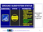 information page for ground segment