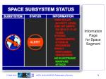 information page for space segment
