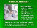 m419 ap statistics