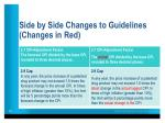 side by side changes to guidelines changes in red2