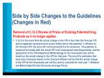 side by side changes to the guidelines changes in red