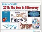 ediscovery news 2012
