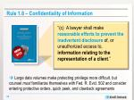 rule 1 6 confidentiality of information