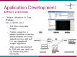 application development software engineering