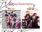 japanese street fashion2