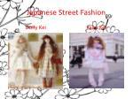 japanese street fashion3