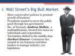 i wall street s big bull market1