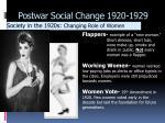 postwar social change 1920 1929