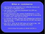 bilan e commerce