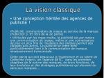 la vision classique1