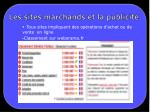 les sites marchands et la publicit