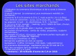 les sites marchands