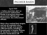 palmer raids1