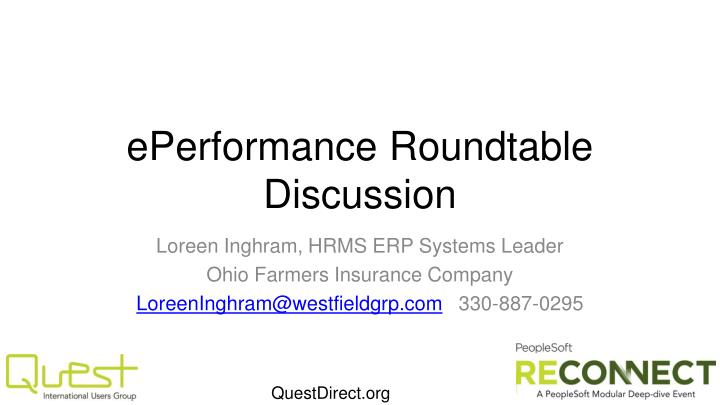 eperformance roundtable discussion n.