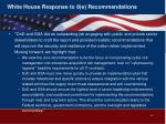 white house response to 8 e recommendations