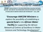 requesting amcow amcost support