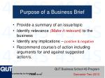 purpose of a business brief