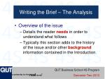 writing the brief the analysis
