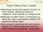 flyjin fallout hits j media
