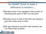 for smart goals to make a difference to teachers