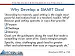 why develop a smart goal