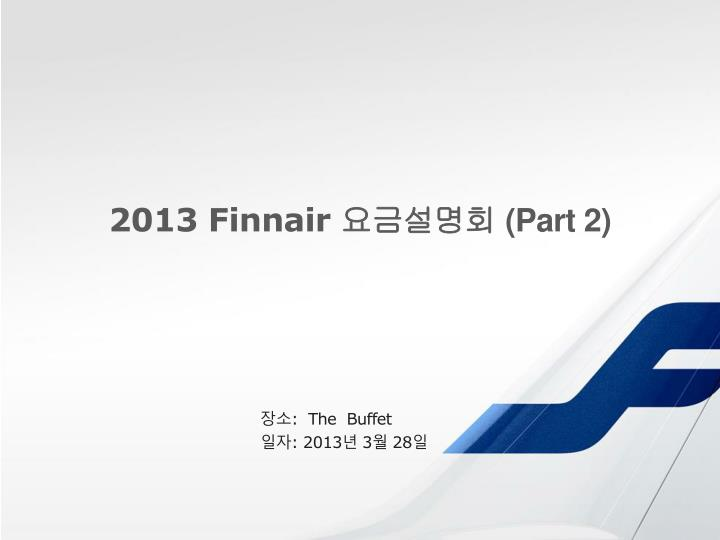 2013 finnair part 2 n.