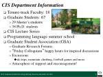 cis department information